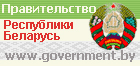 governmentr