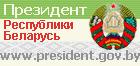 presidentr_(1)