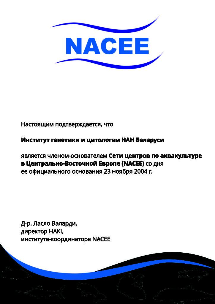 NACEE